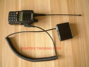 A New APRS Gadget   Adventures in Amateur Radio